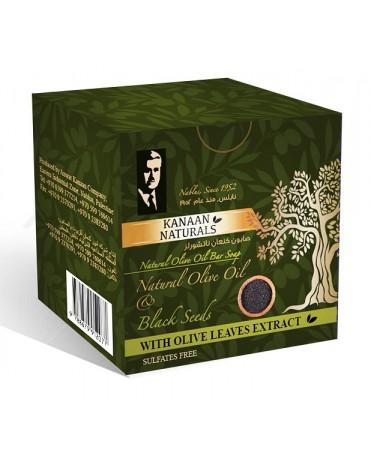 Olive Oil and Black Seeds Oil Bar Soap