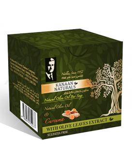 Olive Oil and Curcuma Bar Soap