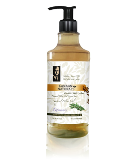 Olive Oil  and Rosemary Oil Liquid Soap