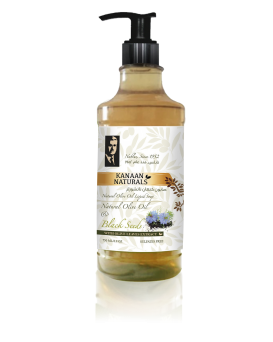 Olive Oil and Black Seeds Oil Liquid Soap