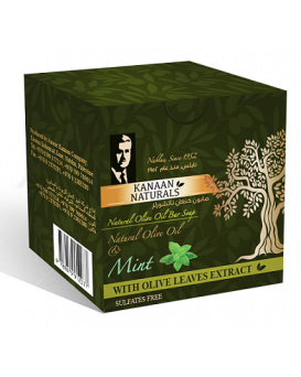 Olive Oil and Mint Bar Soap