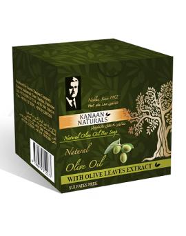 100% Olive Oil Nabulsi Bar Soap