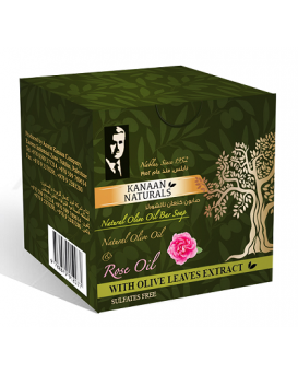 Olive Oil and Rose Oil Bar Soap